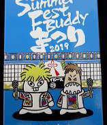 ENJOY SUMMR FEST BUDDY|Sony Music Records