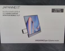 モバイルモニター|JAPANNEXT