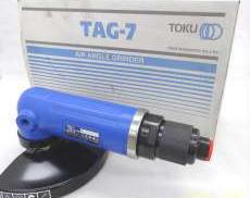 エアグラインダー|TOKU
