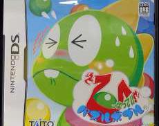 パズルボブル|TAITO