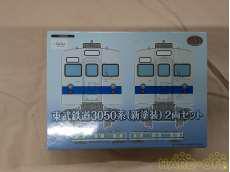 1/150 東武鉄道3050系 新塗装(2両セット) TOMYTEC