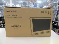 オンダッシュ液晶テレビ・モニター|AQUOS