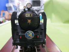 鉄道模型|日車夢工房