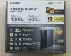 n/g/b対応無線LAN親機 ERECOM