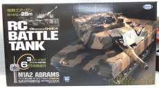 BATTLE TANK M1A2 ABRAMS 東京マルイ