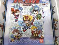鎧闘神戦記 プレミアムコンプリートBOX BANDAI