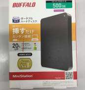USB3.0/2.0 外付けHDD|BAFFALO