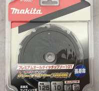 電動工具関連商品|MAKITA