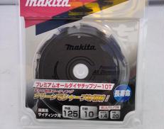 丸ノコ用チップソー サイディング用 125mm MAKITA
