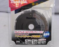 マルノコ用チップソー サイディング用 125mm MAKITA