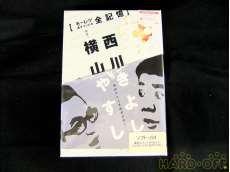 DVD お笑い|YOSHIMOTO R AND C CO.,LTD.