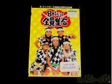 DVD お笑い|TBS