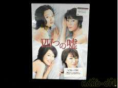 DVD 映画/ドラマ|テレビ朝日