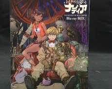 ふしぎの海のナディア Blu-ray BOX 完全生産限定版|キングレコード
