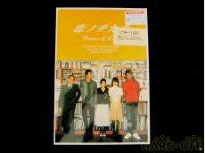 DVD 映画/ドラマ|フジテレビ