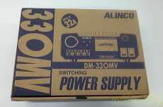 クリーン電源|ALINCO