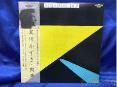 LP盤 友川かずき / 肉声|HARVEST RECORDS