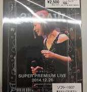 DVD 邦楽|