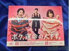 DVD 映画/ドラマ|VAP VIDEO