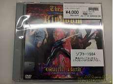 DVD 邦楽|TOSHIBA EMI