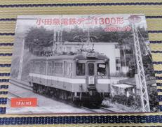 鉄道コレクション|TOMYTEC