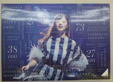 邦楽|SONY MUSIC