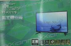 オンダッシュ液晶テレビ・モニター|NEXXION