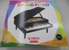 ミニグランドピアノ KAWAI