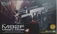 M92F|東京マルイ