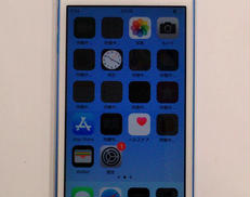 IPOD TOUCH 128GB|APPLE