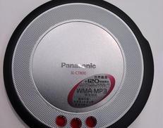 美品!ポータブルCDプレーヤー|PANASONIC