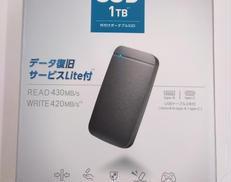 外付けSSD 1TB|ELECOM