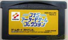 【ソフトのみ】コナミアーケードゲームコレクション|KONAMI