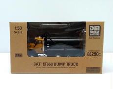 ダンプトラック|CAT