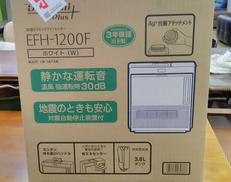【未使用品】加湿セラミックファンヒーター DAINICHI