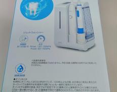 【未開封】 電動歯ブラシ|ELSONIC