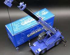 建設機械ミニチュアCREVO300 TADANO