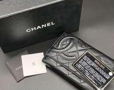 カンボンライン2つ折り財布|CHANEL