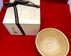 萩焼 茶碗 萩焼