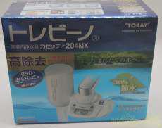 浄水器 トレビーノ TORAY