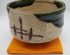 織部焼 抹茶碗 松本鐵山造