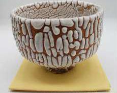 萩焼 抹茶碗 梅花皮