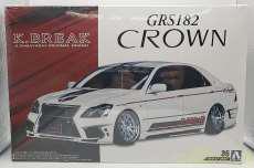 GRS182 クラウン|AOSHIMA