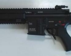 HK416D DEVGRU|東京マルイ