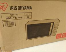 電子レンジ|IRIS OHYAMA