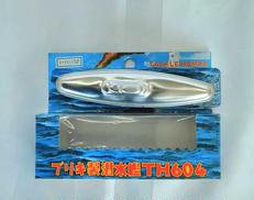 ブリキ製潜水艦 ハードルアー|タックル本舗