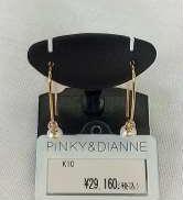 ピアス【K10】【ピンキー&ダイアン】【プレゼント】|PINKY&DIANNE