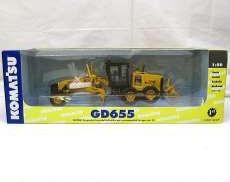 1/50 コマツ GD655 モーターグレーダー|ファーストギア