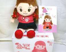 音声認識人形 おしゃべりみーちゃん|日本文化センター