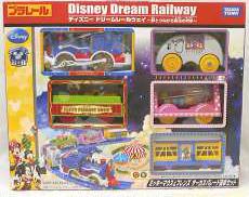 ミッキーマウス&フレンズ サーカスパレード貨車セット|タカラトミー